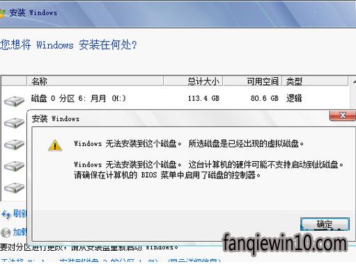 u帮忙u盘启动盘制作软件下载V2.8.4官方绿色版