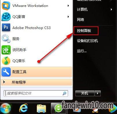 u盘启动盘制作工具电脑店V6.48官方专业版