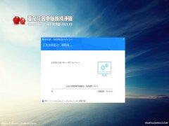 番茄花园Ghost Win10 x64位 推荐纯净版v202103(自动激活)