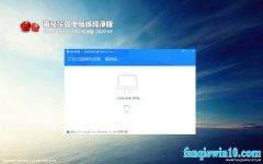 番茄花园Windows10 v2020.03 32位 稳定纯净版